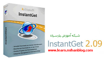 http://learn.mihanblog.com